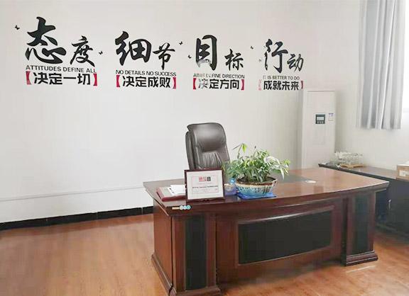 Baoding Chaochang Electromechanical Co., Ltd.