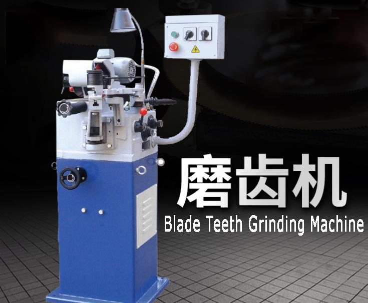 CHAOCHANG Blade Teeth Grinding Machine